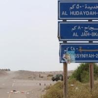 الأردن: محادثات حول الاتفاق اليمني لتبادل الأسرى