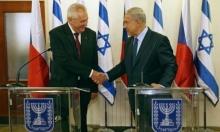 تمنع فتح قنصليات: إسرائيل تضغط على الدول لنقل سفاراتها للقدس