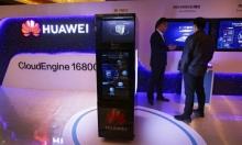 """تحقيق جنائي أميركي ضد """"هواوي"""" الصينية للاتصالات"""