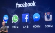 """لتورُّطها """"بأنشطة زائفة"""": فيسبوك تحذف مئات الصفحات المرتبطة بروسيا"""