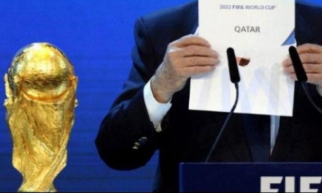 حسمُ قرار زيادة منتخبات مونديال قطر في أيّار
