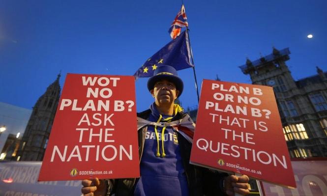 """بريطانيا: استدعاء جنود الاحتياط استعدادا لـ """"بريكست"""" دون اتفاق"""