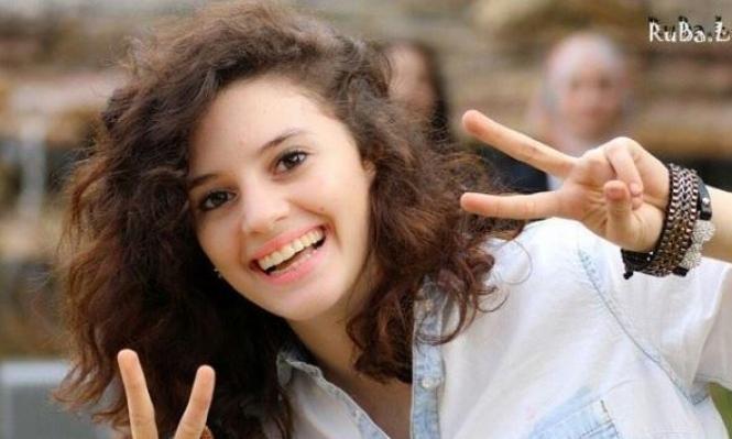 مقتل آية مصاروة: اعتقال شاب بشبهة التورط افي الجريمة