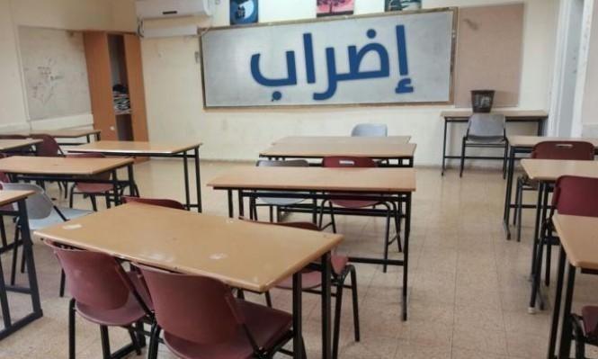 حيفا: إضراب في مدرسة الكرمة إثر الاعتداء على المدير
