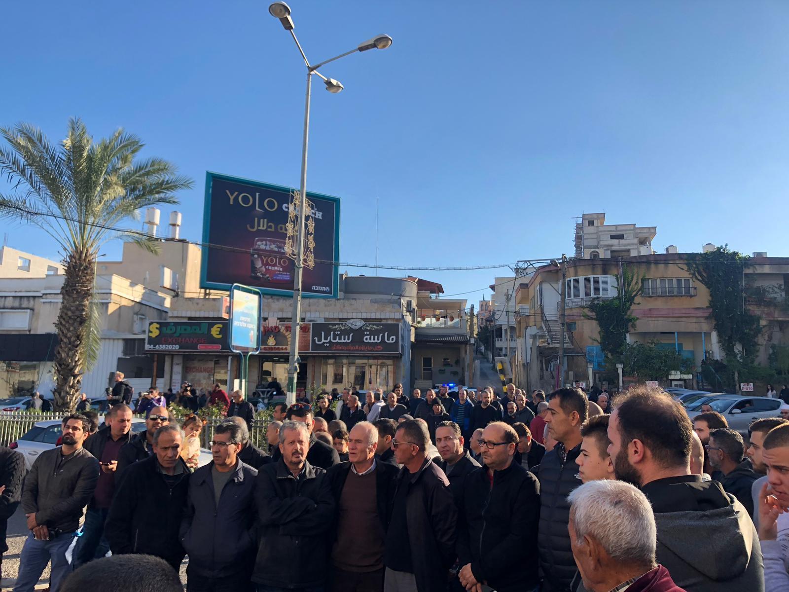 باقة: وقفة حداد إسنادا لعائلة المغدورة آية مصاروة