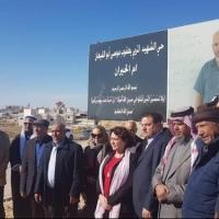 حورة: إحياء الذكرى الثانية لاستشهاد أبو القيعان