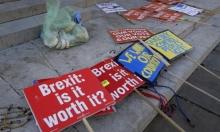 """بريطانيا: """"العمال"""" يدعو لمناقشة مفتوحة وصريحة للبريكست"""