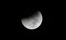 قمر عملاق وخسوف كلي مساء الأحد