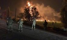 المكسيك: مقتل 21 وإصابة 71 في انفجار خط أنابيب للوقود