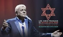 دعوات بالمغرب لمقاطعة حفل يحييه فرنسي مناصر  لإسرائيل