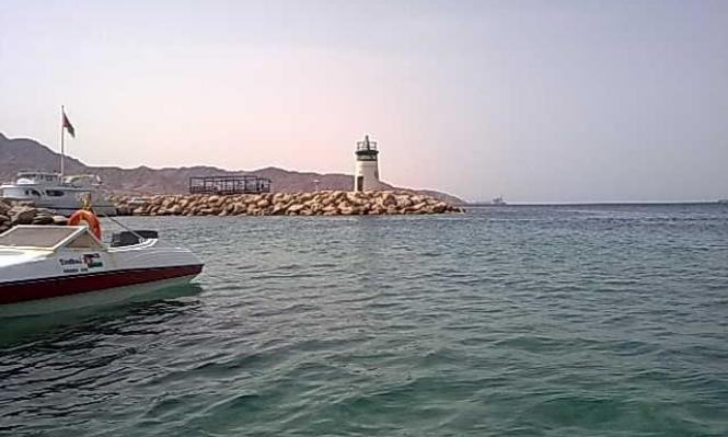 الإفراج عن إسرائيلي تسلل بقارب للعقبة الأردنية