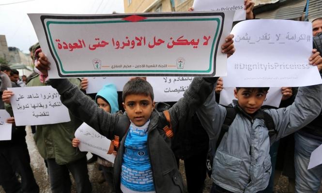 السلطات الإسرائيليّة تقرر إغلاق مدارس الأونروا في القدس المحتلة