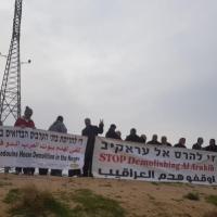 النقب: وقفة ضد سياسة الهدم ونصرة للشيخ الطوري