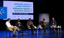 منتدى فلسطين للنشاط الرقمي 2019؛ انتهاكات متواصلة للحقوق الرقمية!