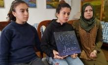 """نور مصاروةلـ""""عرب 48"""":لا شيء يعوضني عن شقيقتي"""