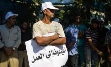 العالم العربي يُسجل أعلى نسبة بطالة في العالم