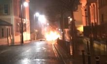 إيرلندا الشمالية: انفجار سيارة مفخخة في لندندري