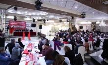 الجبهة: الحفاظ على القائمة المشتركة وفتح المفاوضات مع جهة وطنية