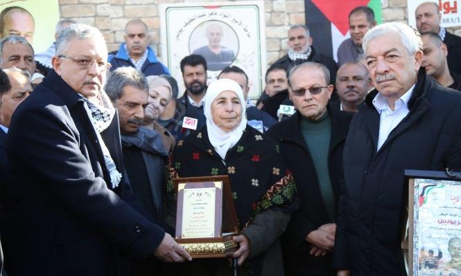 وقفة تضامنية مع الأسير ماهر يونس لمرور 37 عاما على اعتقاله