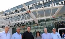 رفض أردني لتدشين إسرائيل مطارا دوليا قرب أيلات