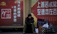 انخفاض معدلات الإنجاب في الصين قد يؤثر سلبا على اقتصادها