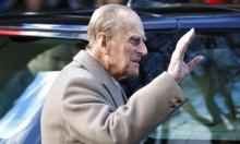 شرطة بريطانيا توجه تحذيرا لزوج الملكة (97 عاما) بسبب مخالفة مرورية