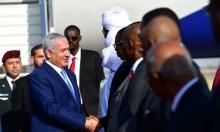 موافقة سودانية على مرور طائرة نتنياهو فوق جنوب السودان