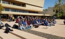"""""""جفرا"""": إغلاق المُصلّى بجامعة تل أبيب استهدافٌ للعرب وفتحه ليس منّة"""