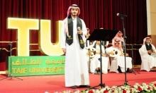 السعودية: تعليمٌ للموسيقى وإقامةُ حفلات غنائية