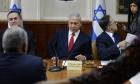 الليكود يخسر 4 مقاعد مع تقديم لائحة اتهام ضد نتنياهو
