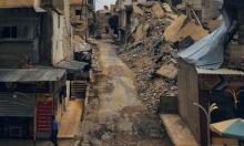 دمارُ حلب