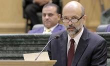 الأردن: تعديل وزاري يشمل أربع حقائب
