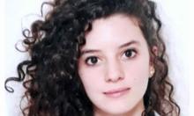 عائلة آية مصاروة: سافَرَت لتحقيق أحلامها وعادت في تابوت