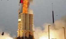 """إسرائيل تعلن نجاح تجربة منظومة الصواريخ """"حيتس 3"""""""