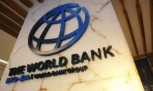 صندوق النقد الدولي يتوقع تباطؤًا أكبر للنمو الاقتصادي العالمي