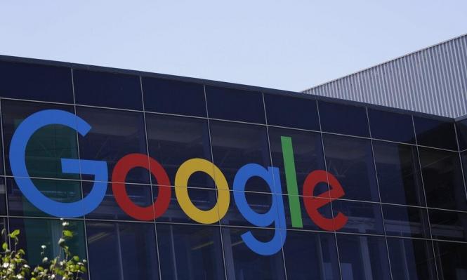 """50 مليون يورو غرامة لـ""""جوجل"""" لانتهاكها خصوصية البيانات"""