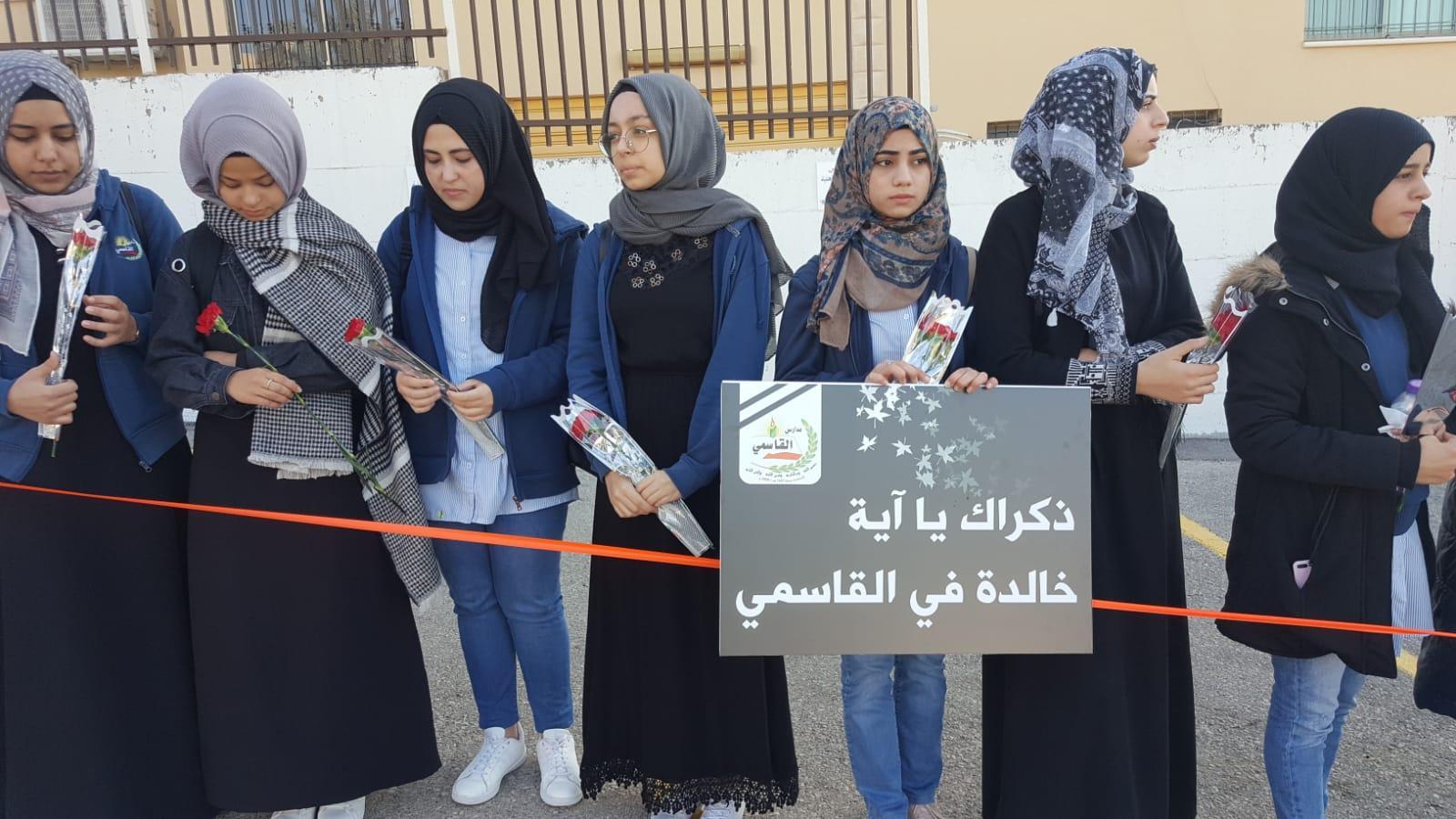 وداعا آية مصاروة: جنازة حاشدة في مسقط رأسها
