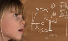 دراسة: هل تقمع الفتيات طموحاتهنّ العلمية بسبب نوعهنّ الاجتماعي؟