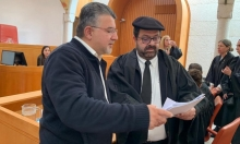 التماس ضد مصلحة السجون لمنعها النواب العرب زيارة الأسرى