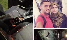 تحليل الـDNA يثبت تورط مستوطن قاصر بقتل الشهيدة عائشة رابي