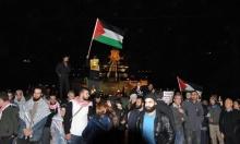 حيفا: اعتقالات في قمع الشرطة لتظاهرة نصرة للحركة الأسيرة