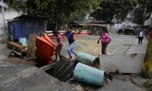 فنزويلا: المعارضة تسعى لحشد متظاهرين في الشوارع