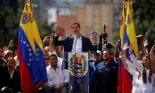 """فنزويلا: زعيم المعارضة يعلن نفسه """"رئيسا مؤقتا"""" وترامب يعترف به"""