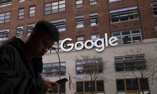 الشركات التكنولوجية تُنفق أموالا أكثر في السياسة الأميركية
