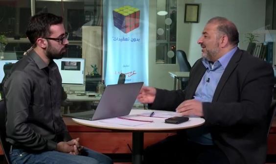 """المشتركة إلى أين؟ """"حوار مباشر"""" مع د. منصور عباس"""
