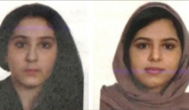 """شرطة نيويورك: سعوديتان فضلتا """"الانتحار"""" على العودة للسعودية"""