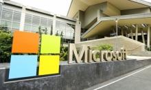 """""""مايكروسوفت"""": الرقابة الصينية حجبت محرك البحث """"بينغ"""""""