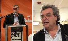 محاميد وقعدان يعلنان ترشحهما للمكانين الرابع والخامس في التجمع