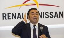 """كارلوس غصن يستقيل من """"رينو"""" بسبب التهم الموجهة إليه"""
