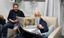 أطباء عباس ينفون علاجه على أيدي طبيب إسرائيلي